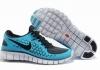 Nike Free Run+ Men
