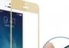 Screen gold IPhone 5s/5c/5