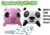 Speaker Pig HY-168