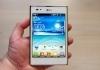 LG Vu white, 95$-125$,80%-99%