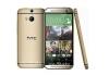 HTC M8 ជាប្រភេទ HTC សេរីថ្មី ទំនើប