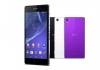 Sony Xperia Z2 New