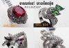 New rings just arrival and available to order now !!