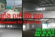 Warehouse For Sale and Rent
