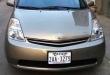 ប្រញាប់លុយ Prius 2005 Smart key