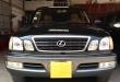 ប្រញាប់លុយ 2000 Lexus LX 470 គ្រឿងក្នុងលឿង