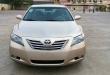 $524 ទ្បានមូល-អត់បុក 2007 Toyota Camry Hybrid