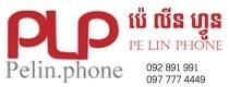 Pelin Phone