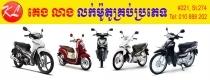 KL Selling Motorcycle